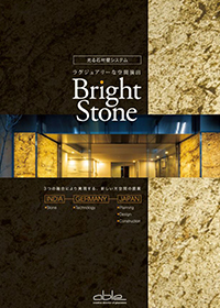 光る石材壁【Bright Stone】