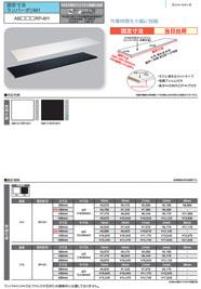 4VOC対策ポリエステル両面化粧板【固定寸法ランバーポリM1】