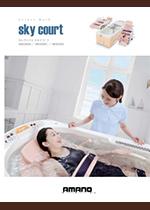介護入浴装置「スカイコート」(寝位入浴  )