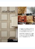 イタリア製レザータイル「studioart」