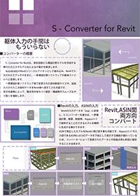 S-Converter for Revit