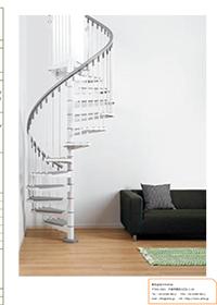 スチール製らせん階段『 STEEL スチール 』