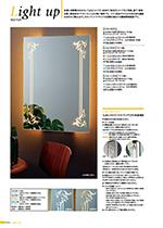 オーダーミラーシステム【Tapestry Mirror】