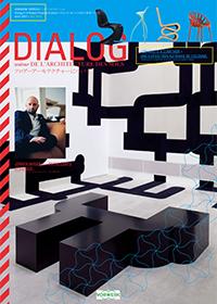 フォアベルクデザインカーペット【Dialog Art Collection】