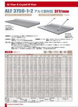 ALF3750-1・2アルミ型材薄型庇 37T/mm