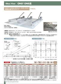 AGAT1-3000・3500-2、AGAT3-3000・3500-2