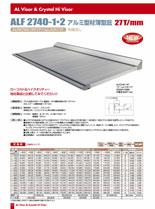 ALF2740-1・2アルミ型材薄型庇 27T/mm