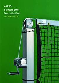 ステンレス製テニスネットポスト