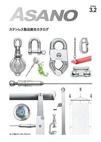 ステンレス連結金具 (シャックル、スイベル、ターンバックルなど)
