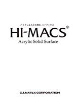 HI-MACS(R) ハイマックス