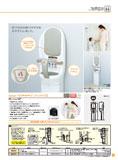 【トイレ用設備】Combi ベビーキープ・フィットF72