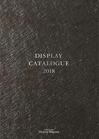 DISPLAY CATALOG 2018