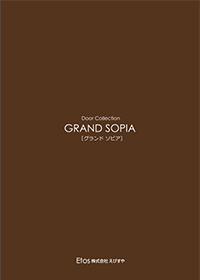 GRAND SOPIA 【ソピアシリーズ】