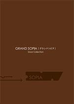 GRANDSOPIA【ソピアシリーズ】