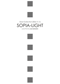 SOPIA-LIGHT 【 ソピアシリーズ 】