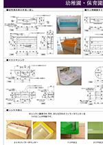 ゲルコート人工大理石洗面カウンター【ボール一体洗面カウンター】
