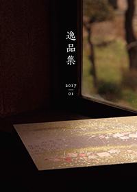 逸品集(金銀砂子細工アートパネル)