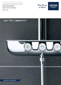3626500J+JPK05301&nbsp;グローエ&nbsp;ユーロ<br />エココスモポリタンS&nbsp;手洗器セット