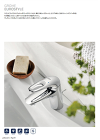EUROSTYLE シングルレバー洗面混合栓(引棒付)