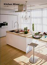 タリスセレクト 280 シングルレバーハイスパウト引出式キッチン混合水栓