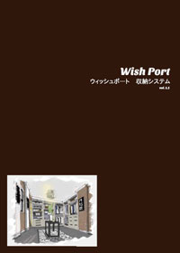 「Wish Port」 Women's Port