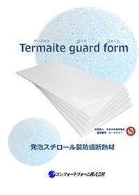 防蟻断熱材【ターマイトガード( TG )フォーム】