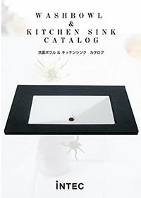 人工大理石【洗面ボウル&カウンター】