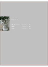 装飾材 化粧柱【FRP】