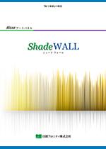 Shade WALL【シェードウォール】