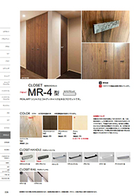 突板塗装仕様クロゼット「MR-4型」