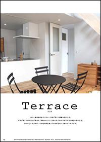 【テラス Terrace】