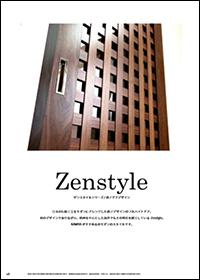 【ゼンスタイル Zenstyle】