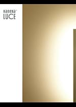 Rotatable Floor Light (KANEKA LUCE F1)