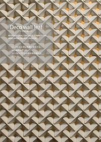 セラミックタイル 「デコウォールリーフ」Deco wall Leaf