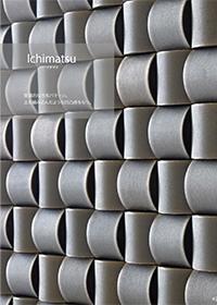 セラミックタイル「イチマツ」 ichimatsu
