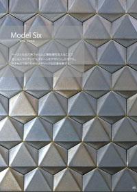 セラミックタイル 「モデル シックス」Model Six