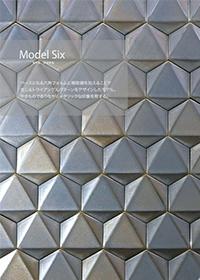 Model Six