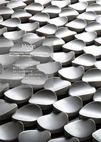 セラミックタイル「ムーン」moon