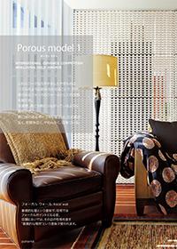 セラミックパーテーション  「ポーラスモデル1」スクリーン Porous Model1 screen