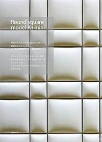 セラミックタイル 「ラウンドスクエアモデルA+ミニ」Round Square Model A+mini