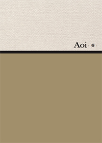 Aoi 葵 (KYOTO IZUMI)