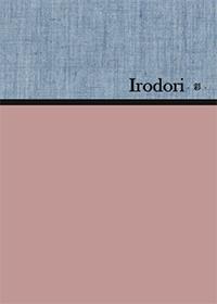 IRODORI 彩 (KYOTO IZUMI)