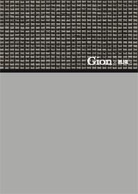 GION 祇園 (KYOTO IZUMI)