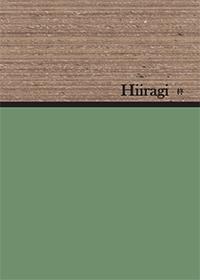 Hiiragi 柊 (KYOTO IZUMI)