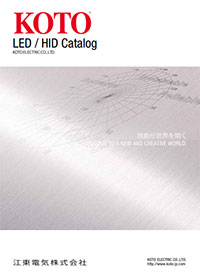 KOTO LED/HiD Catalog
