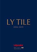 【LYタイル】 複層ビニル床タイル