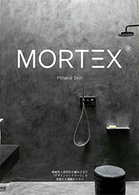 仕上げモルタル 【MORTEX® モールテックス】