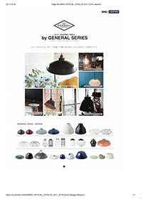 D.I.Y LIGHTING TOOLS by GENERAL SERIES