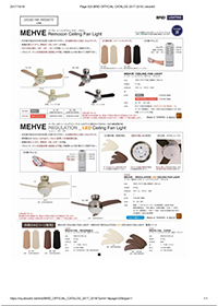 MEHVE CEILING FAN LIGHT