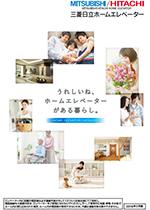 ホームエレベーター【DX アバンティ】